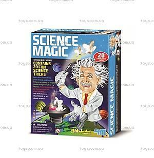Детская научная лаборатория «Волшебство. 20 фокусов», 00-03265