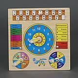Детская обучающая игра с часами, 779-632