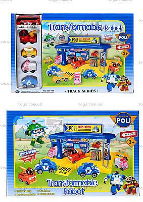 Игрушечная парковка для детей «Робокар Поли», 660-198