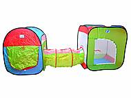 Детская палатка, A999-120, детские игрушки