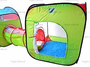 Детская палатка, A999-120, купить