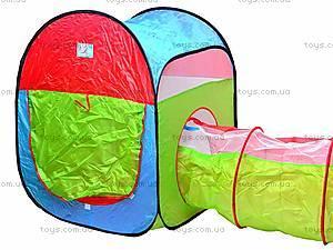 Детская палатка, A999-120, отзывы