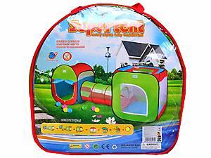 Детская палатка, A999-120, цена