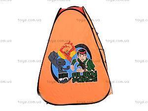 Детская палатка «Бен 10», 699B-1, купить