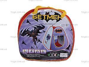 Детская палатка «Бетмен», 889-35В, отзывы