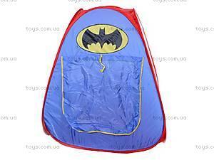 Детская палатка «Бетмен», 889-35В, цена