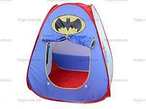 Детская палатка «Бетмен», 889-35В