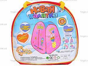 Детская палатка «Цирк», 889-99B, купить