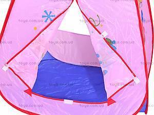 Детская палатка «Цирк», 889-99B, фото