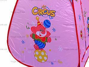 Детская палатка «Цирк», 889-99B, игрушки