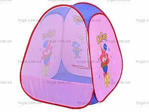 Детская палатка «Цирк», 889-99B, детские игрушки