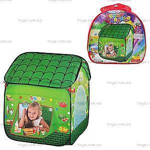 Детская палатка для игры «Магазин», A999-168
