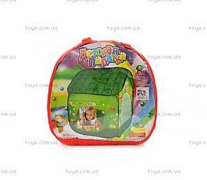 Детская палатка для игры «Магазин», A999-168, купить