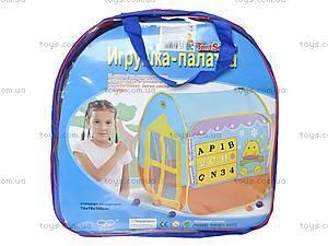 Детская палатка «Дом», 8030