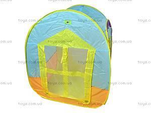 Детская палатка «Дом», 8030, отзывы