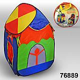 Детская палатка «Домик», 76889, купить