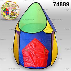 Детская палатка «Домик», в сумке, 74889