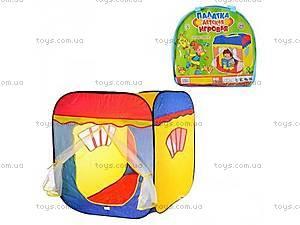 Детская палатка домик с окнами,