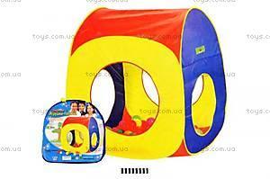 Детская палатка «Домик» для отдыха, 8080