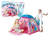 Детская палатка Micasa «Чудо дворец», 405-16, отзывы