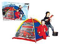 Детская палатка Micasa «Гараж», 426-16, фото