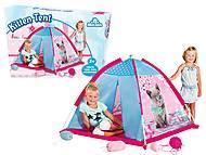 Детская палатка Micasa «Котенок», 411-16, фото