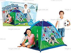 Детская палатка Micasa «Щенок», 412-16