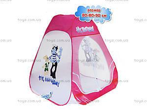Детская палатка «Ну, погоди!», 806S, купить