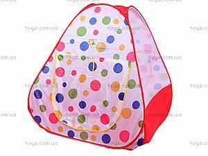 Детская палатка походная, 889-18B, фото