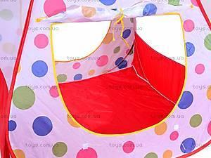Детская палатка походная, 889-18B, отзывы