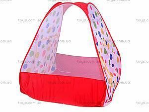 Детская палатка походная, 889-18B, цена