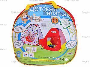 Детская палатка походная, 889-18B, игрушки