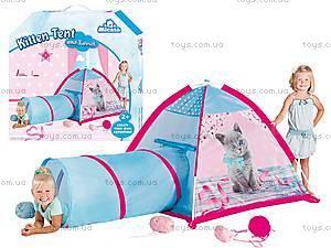 Детская палатка с туннелем Micasa «Котенок», 413-16