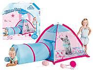 Детская палатка с туннелем Micasa «Котенок», 413-16, фото
