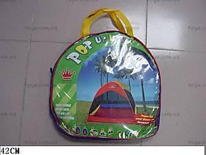Детская палатка-сетка, в сумке, 5035