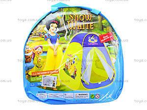 Детская палатка Show White, 814S, цена