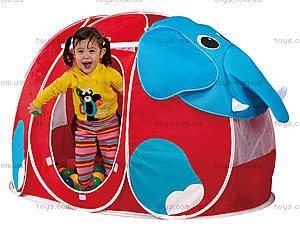 Детская палатка «Слоник» с мячиками, LI-666