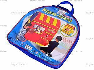 Детская палатка Supermarket, 8063, купить