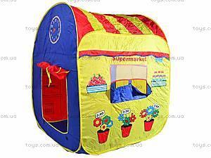 Детская палатка Supermarket, 8063, отзывы