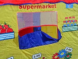 Детская палатка Supermarket, 8063