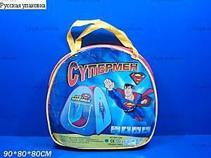 Детская палатка «Супермен», 889-33В