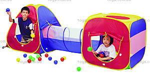 Детская палатка «Твист-тонель» с мячиками, LI-629S