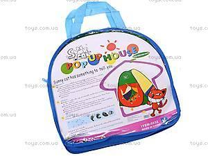 Детская палатка, в сумке, 5032, фото