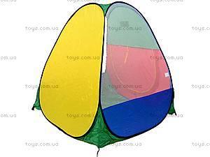 Детская палатка, в сумке, 5032, отзывы