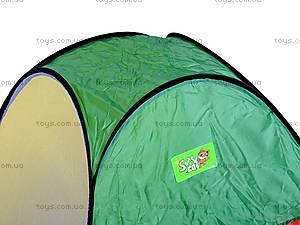Детская палатка, в сумке, 5032, цена
