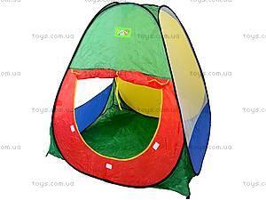 Детская палатка, в сумке, 5032