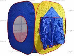 Детская палатка в сумке «Домик», M0507