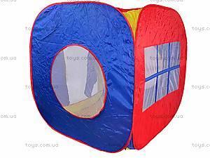 Детская палатка в сумке «Домик», M0507, купить