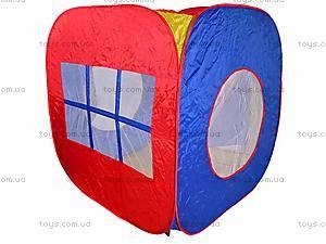 Детская палатка в сумке «Домик», M0507, отзывы