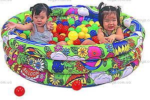 Детский бассейн «Яркий свет» с мячиками, LI-620B